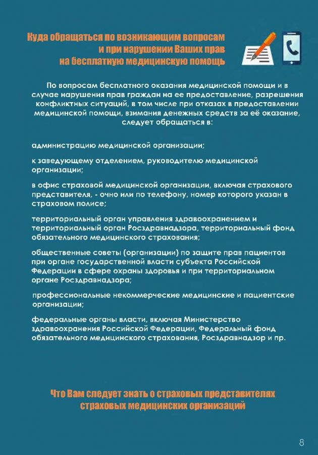 b_900_900_16777215_00_images___________09.jpg